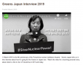Greens Japan Interview 2019